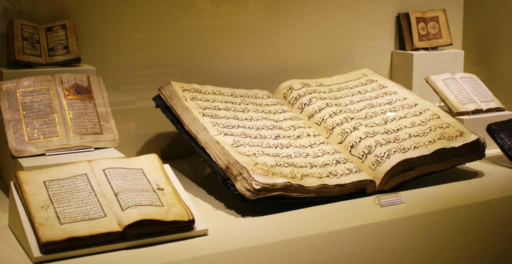 Mushaf al Quran Sunnah Syariah Fiqh