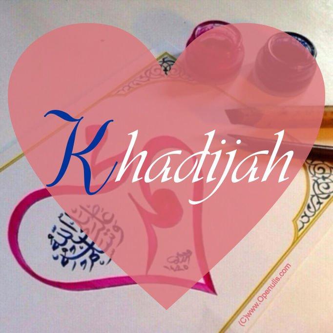 Kisah Pernikahan Khadijah Rasulullah Muhammad bin Abdullah