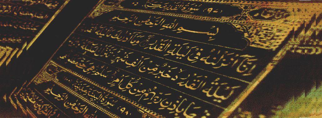 Kitab suci al-Quran hidayah di turunkan ramadhan
