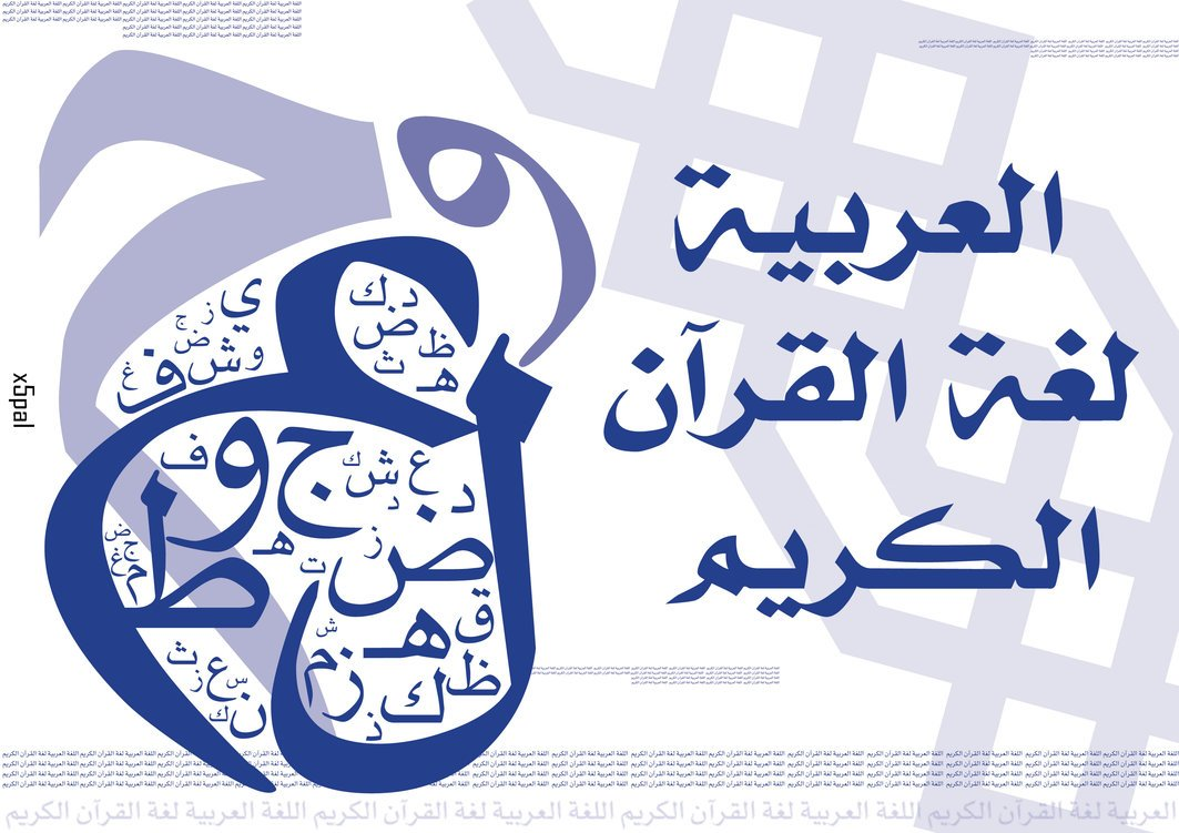 Metode Penerjemahan Istilah Kasus Bahasa Arab Indonesia Bag 1