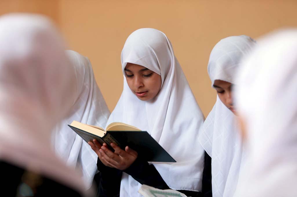 al-Quran Sumber Peradaban Islam